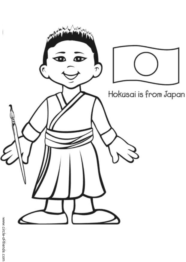 Japan Coloring Page 2011-11-11 | Coloring Page