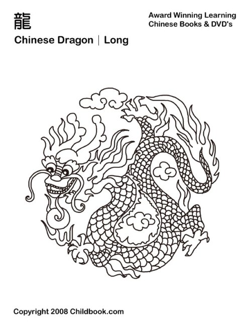 Chinese-new-year-coloring-page
